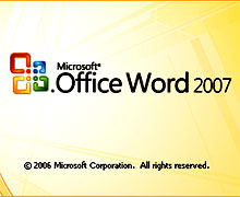 программа Microsoft Office Word 2007