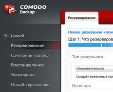 создать образ диска Windows XP